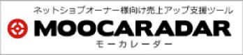 mocarader
